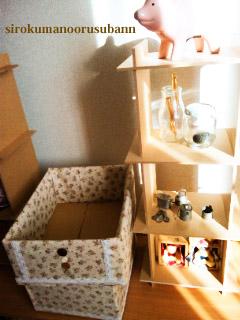 段ボール箱収納BOX1