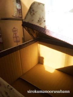 段ボール箱収納BOXふた2