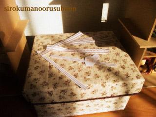 段ボール箱収納BOXふた3