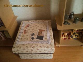 収納BOXふた3