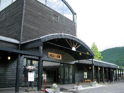 ゆふいん駅・朝6時.jpg
