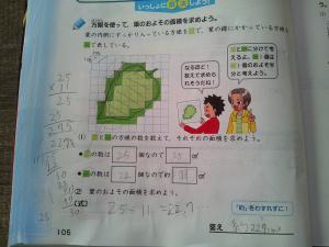 20120328-1-2_convert_20120328004630.jpg