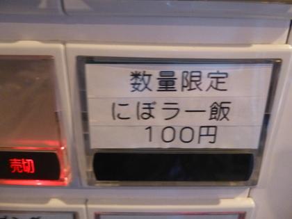 001-P1050875.jpg