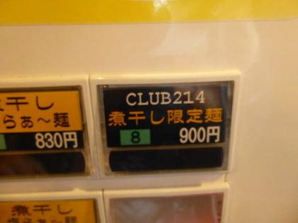 002-P1050876.jpg