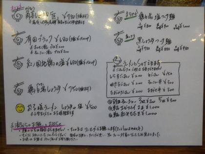 024-P1050898.jpg