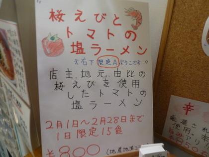 1-P1060137.jpg