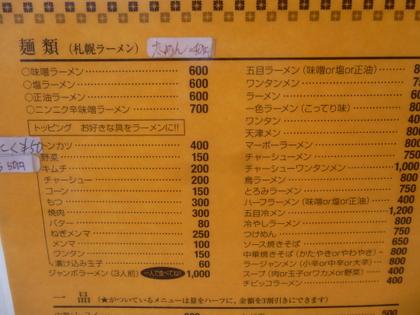 12-P1050843.jpg