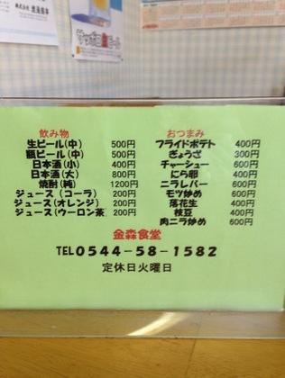 4-IMG_0360.jpg