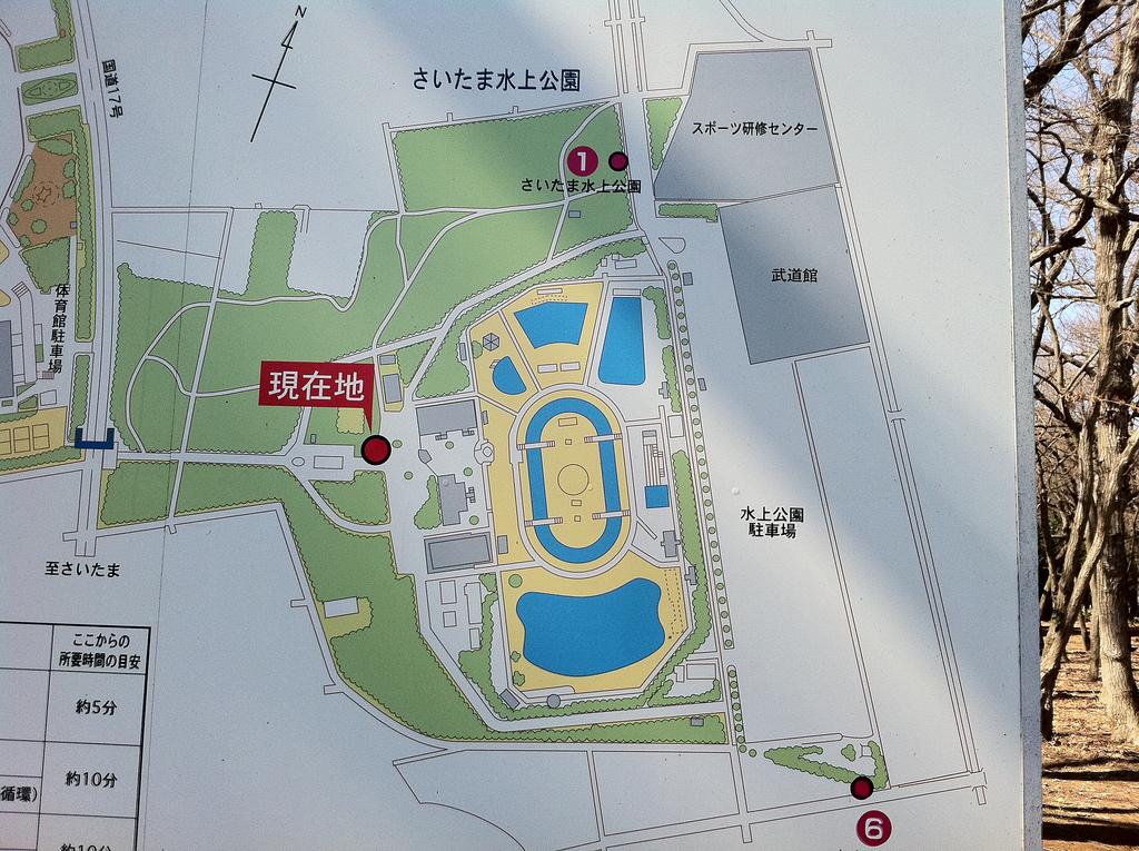 2011.03.05_さいたま水上公園 (4)