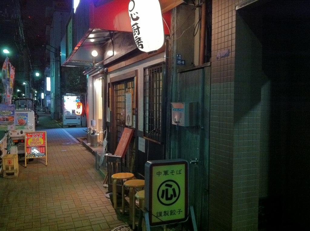2011.03.03_東陽町「○心厨房」
