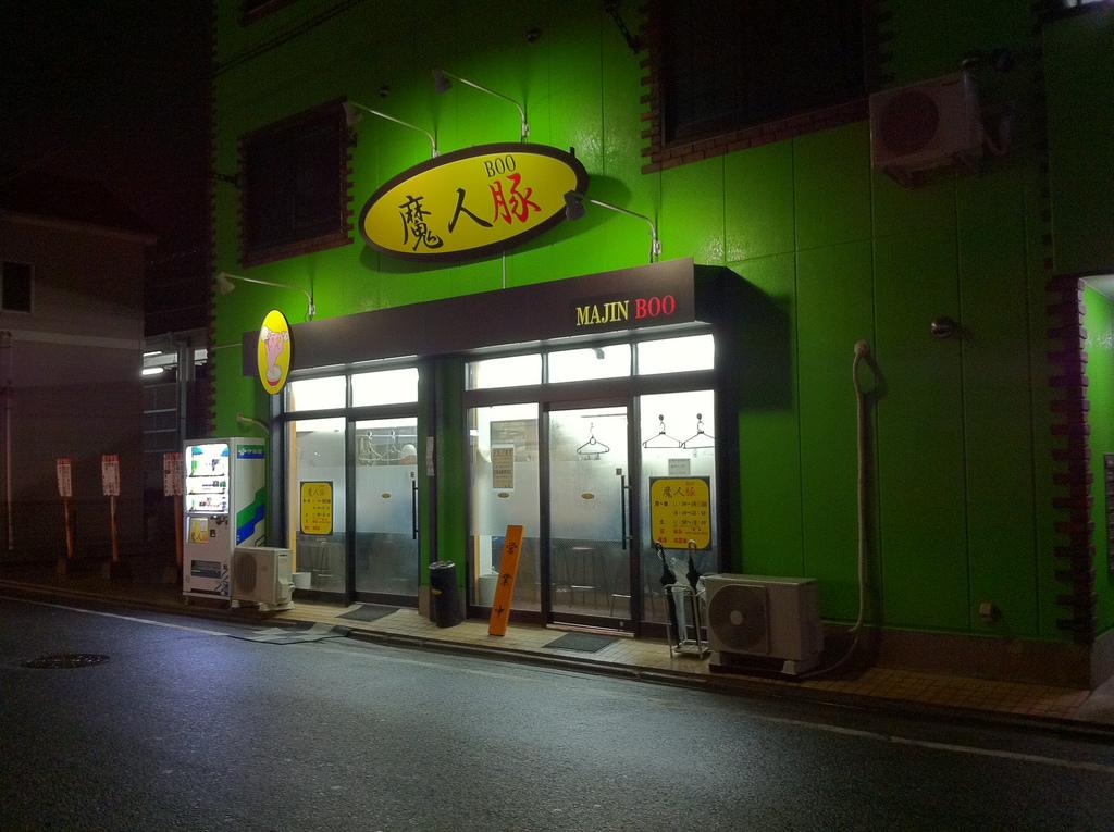 2011.02.28_魔人豚 (1)