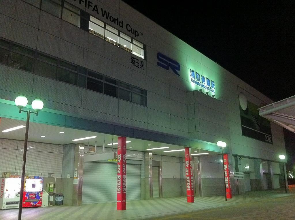 2011.02.23_Saitama_stadium_2002