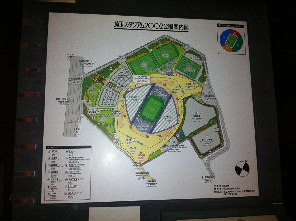 2011.02.23_Saitama_stadium_2002 (2)