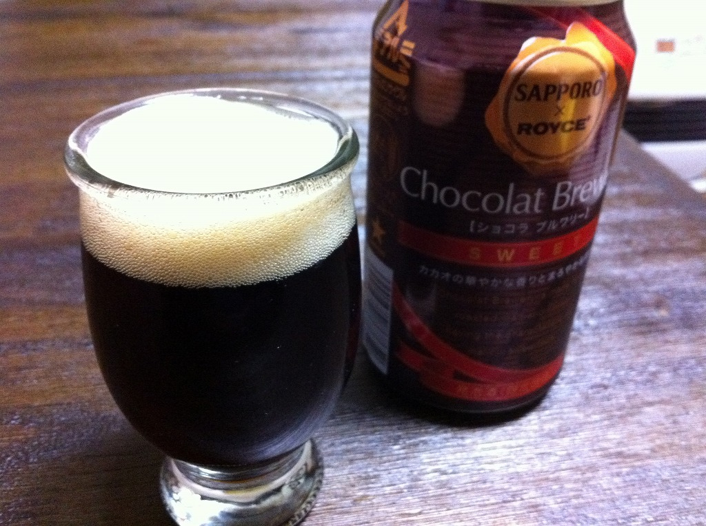 Chocolate Brewery (4)