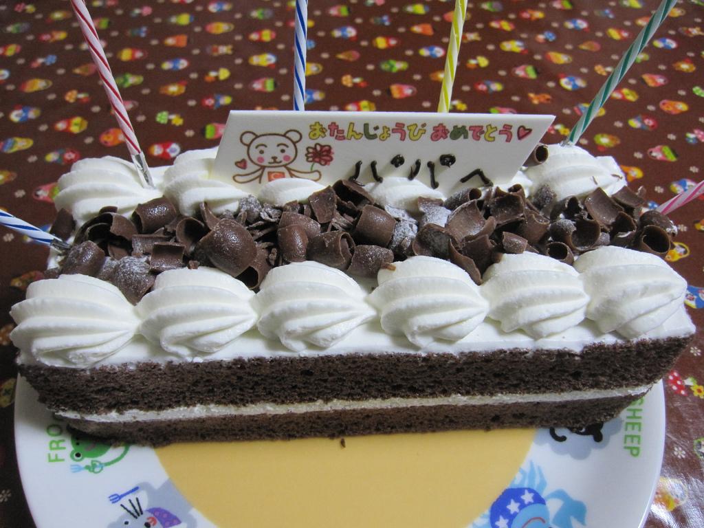 2011.01.29_Birthday