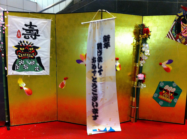 2011.01.06_光が丘 (1)