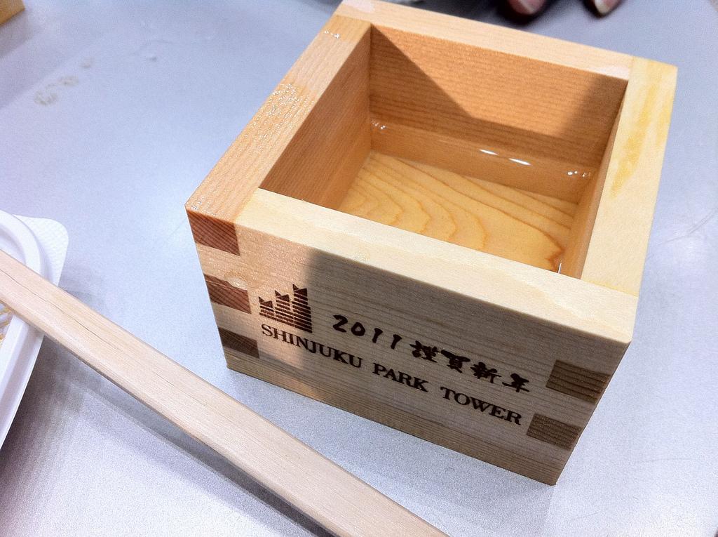 2011.01.05_升酒