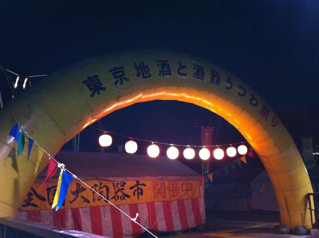 2010.11.18_光が丘公園 (1)