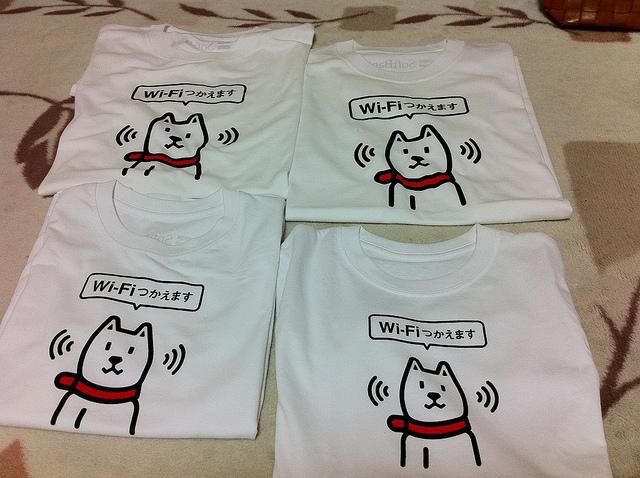 白戸家お父さんWi-FiつかえますTシャツ (1)