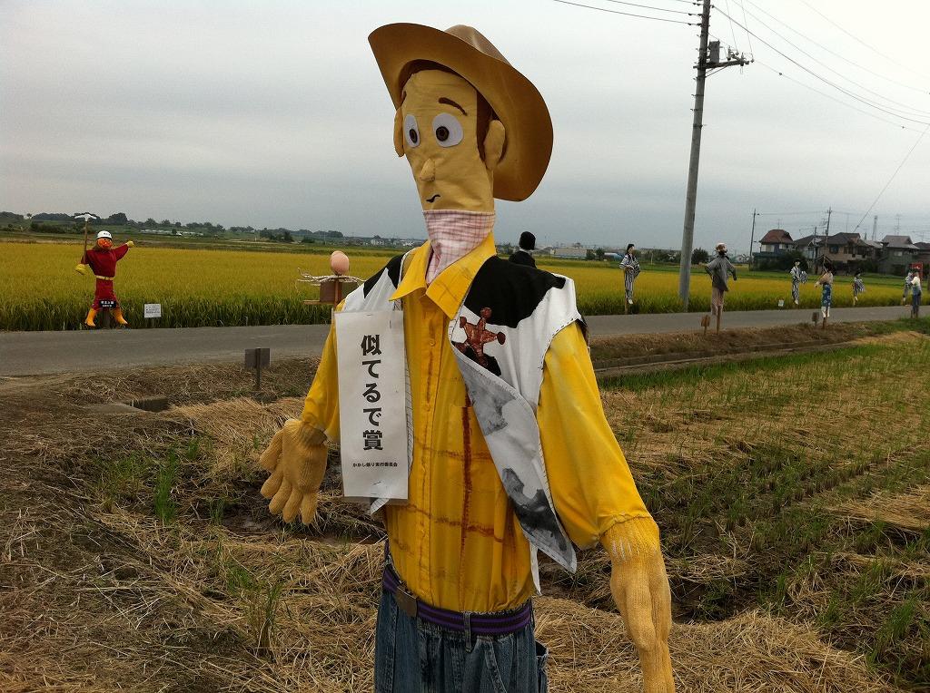 2010.09.20_山田のかかしまつり (1)