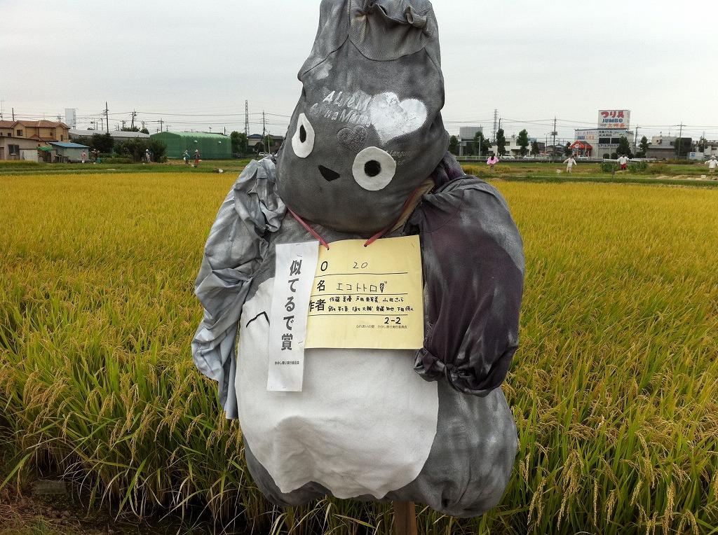 2010.09.20_山田のかかしまつり (2)