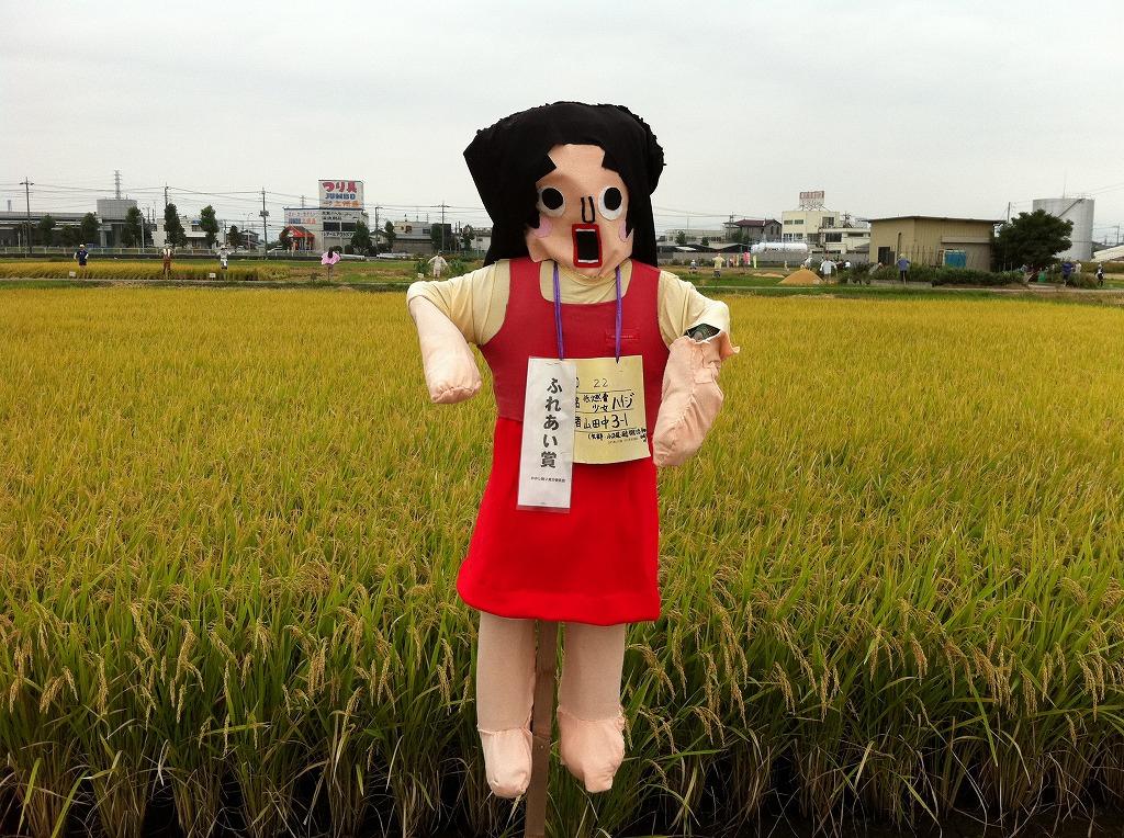 2010.09.20_山田のかかしまつり (3)