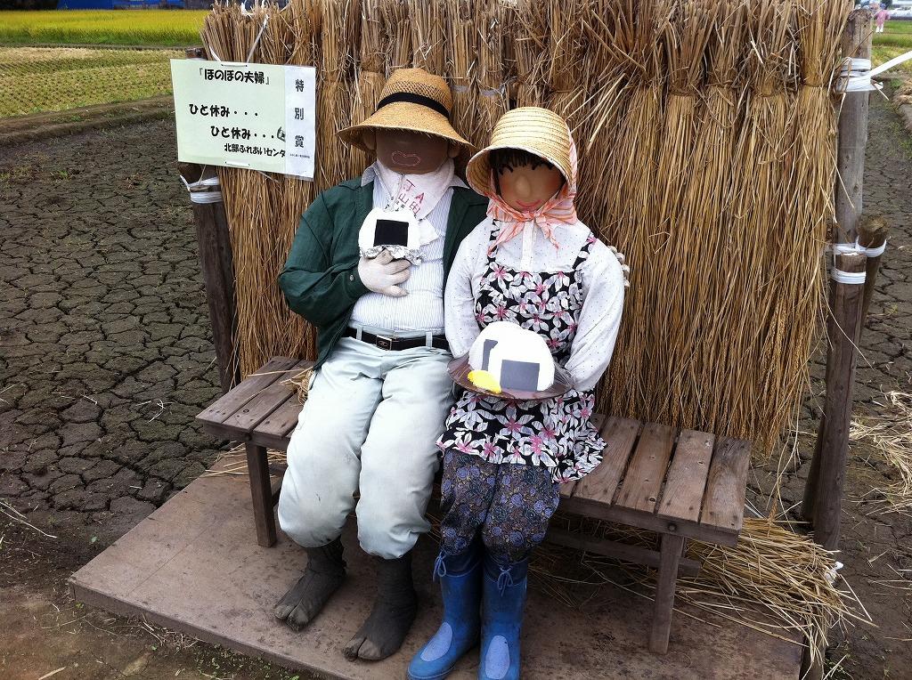 2010.09.20_山田のかかしまつり (4)