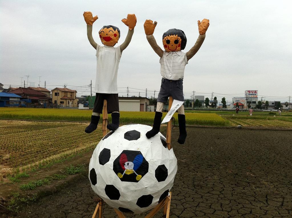 2010.09.20_山田のかかしまつり (5)