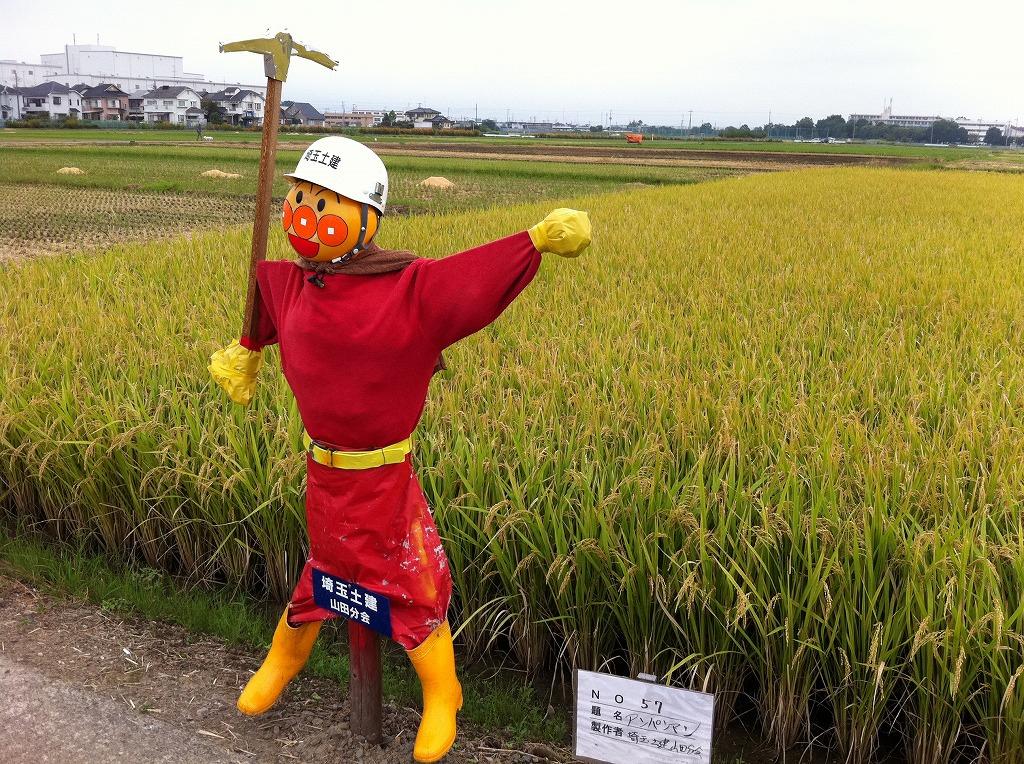 2010.09.20_山田のかかしまつり (6)