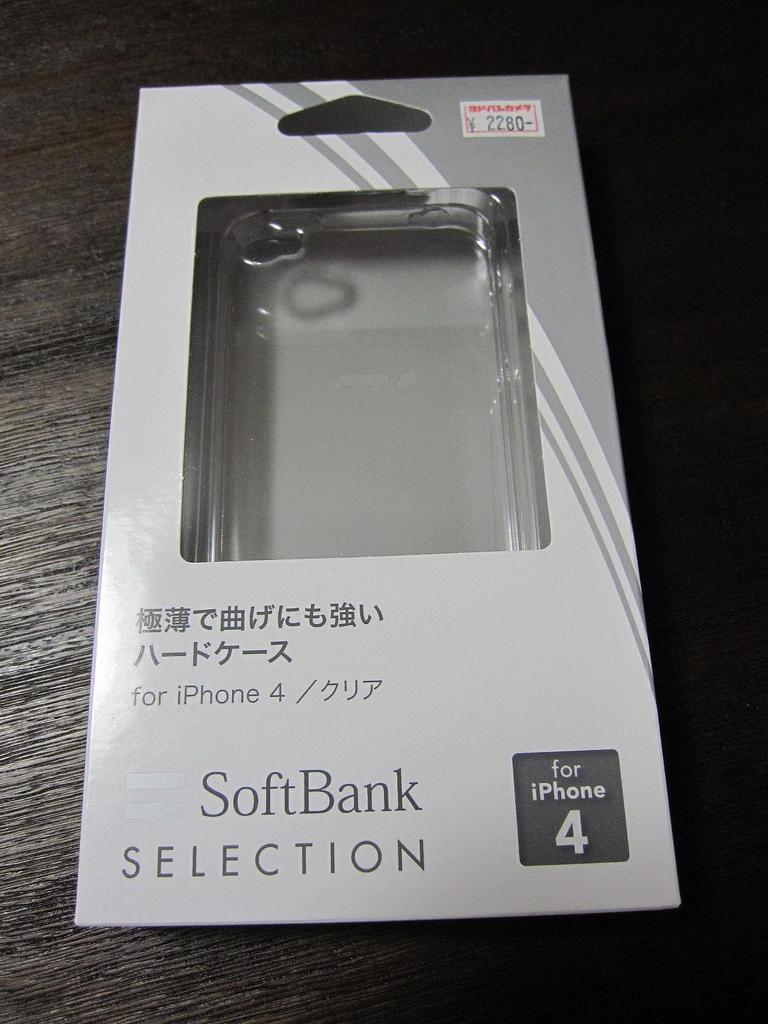 ハードケース for iPhone 4 (1)
