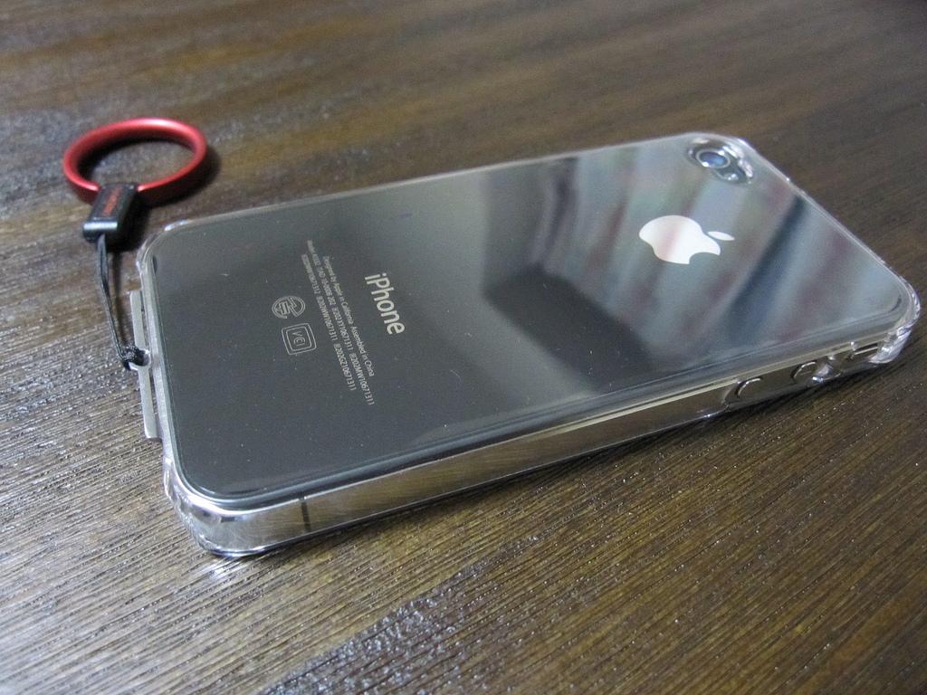 ハードケース for iPhone 4 (12)
