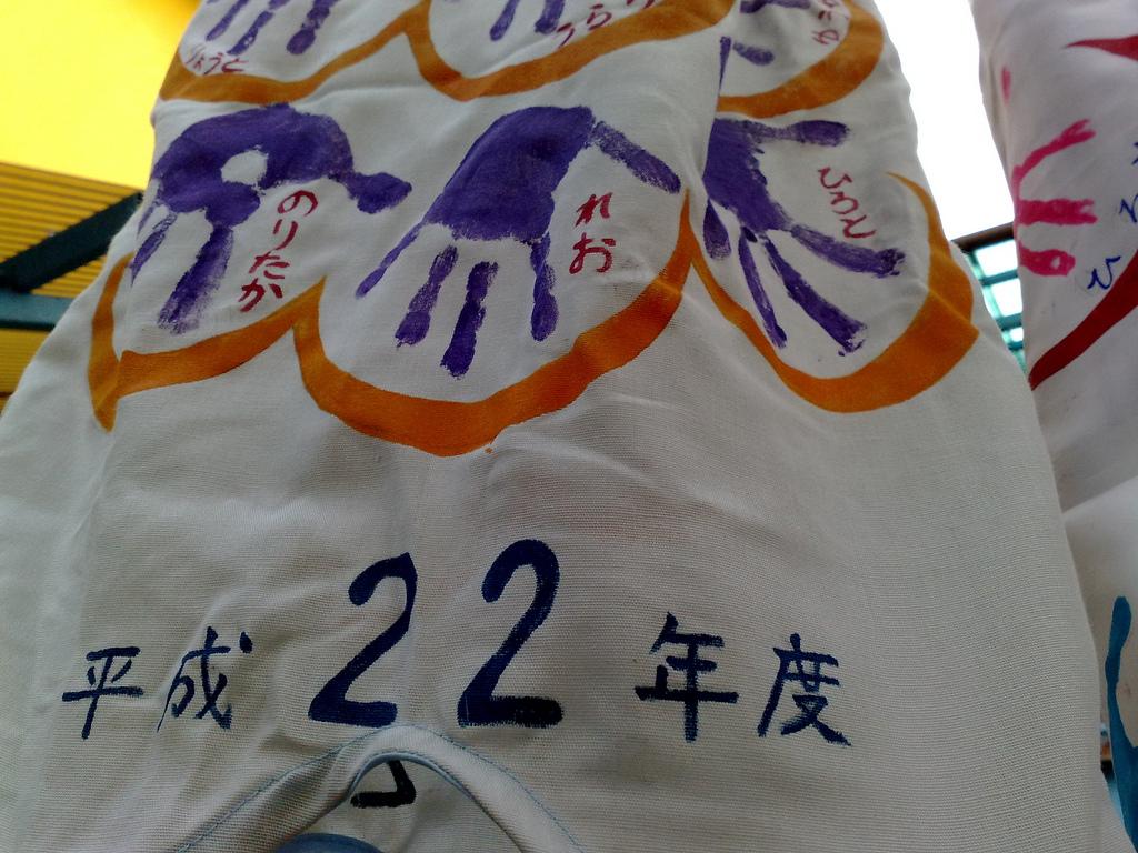 保育園鯉のぼり(2)