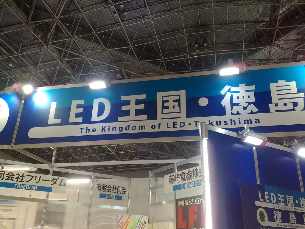 LED王国・徳島