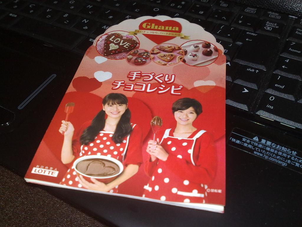 手作りチョコレシピ