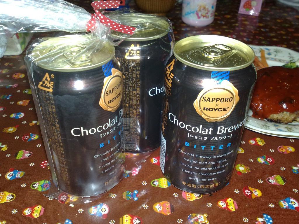 Chocolat Brewery(1)