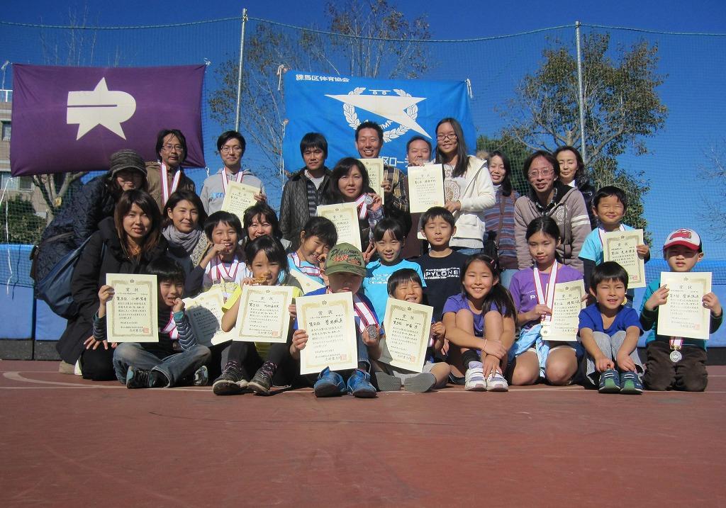 20131123_練馬区民体育大会 (3)
