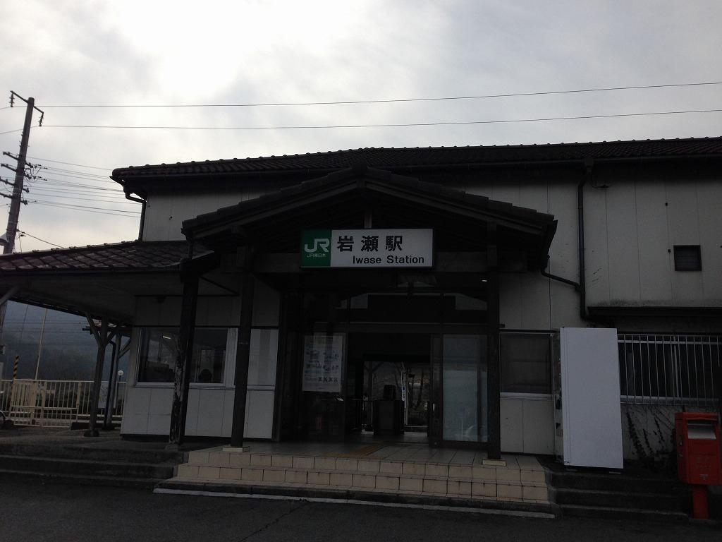 20131103_つくばりんりんLR (1)