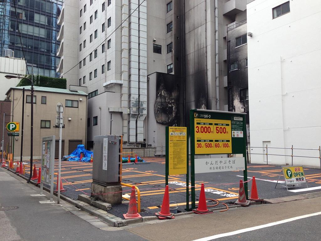 20130615_神田やぶそば (1)