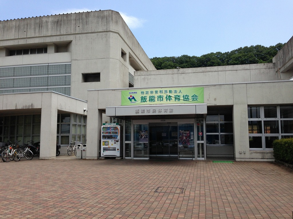 20130608_飯能スケートパーティ (1)