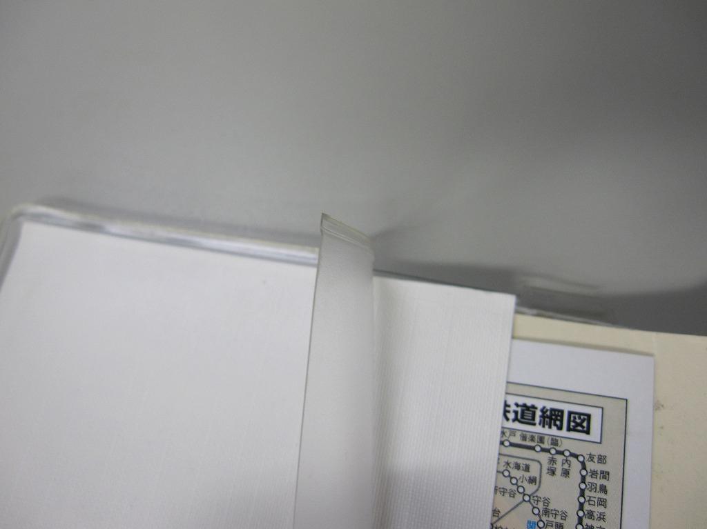 手帳2012-2013 (3)