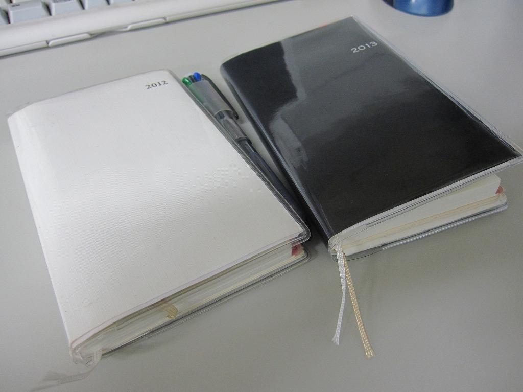 手帳2012-2013 (4)