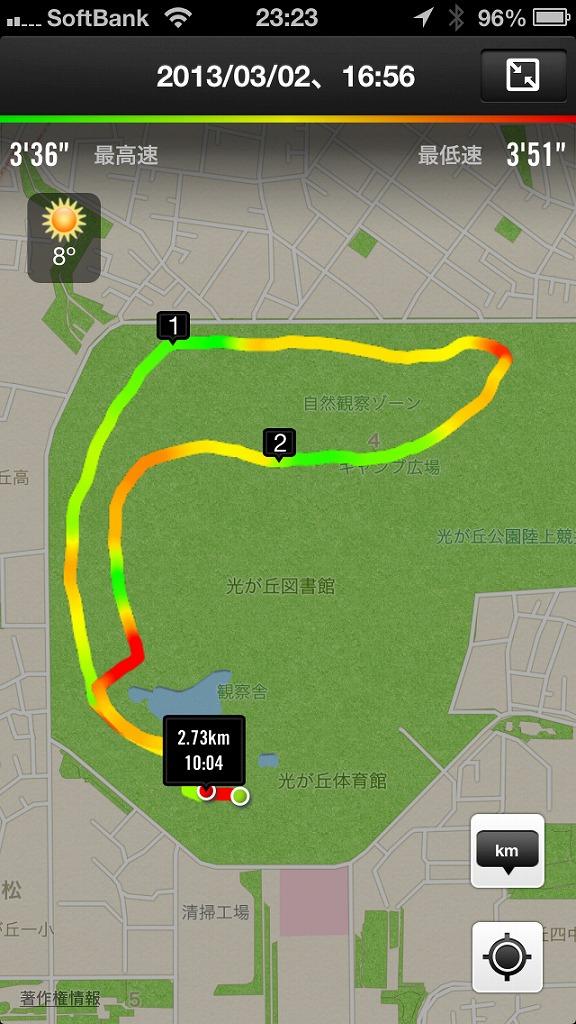 20130302_光が丘 (2)