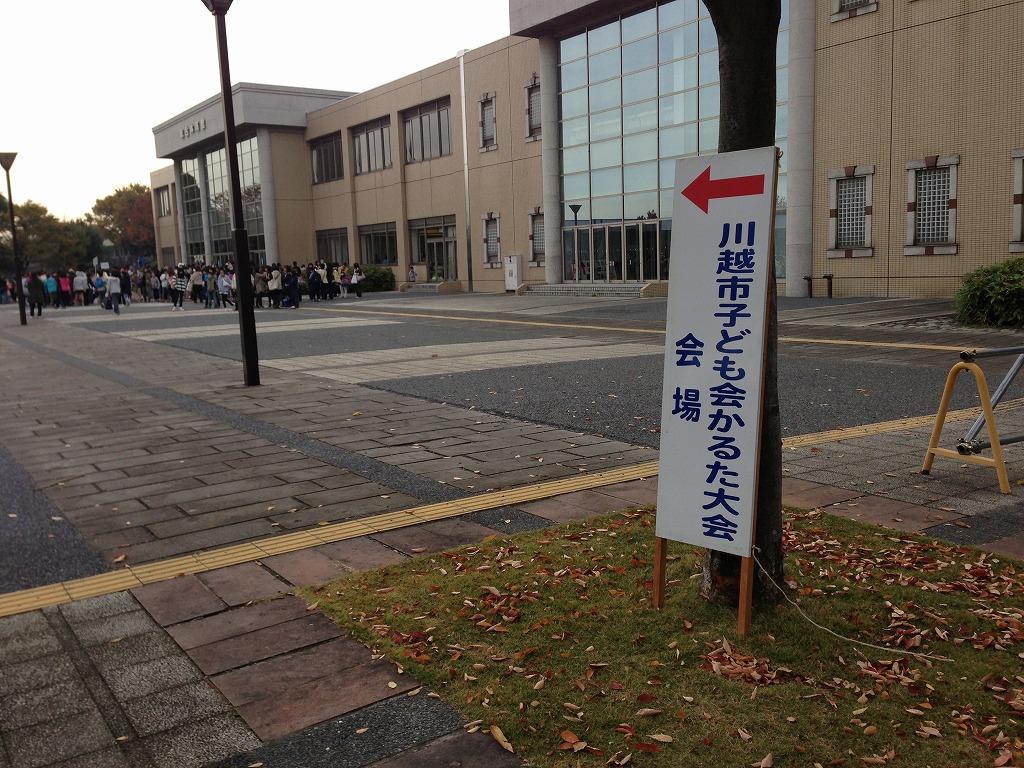 20121111_かるた大会