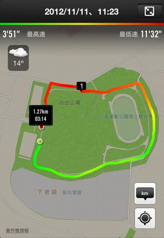 20121111_川越運動公園