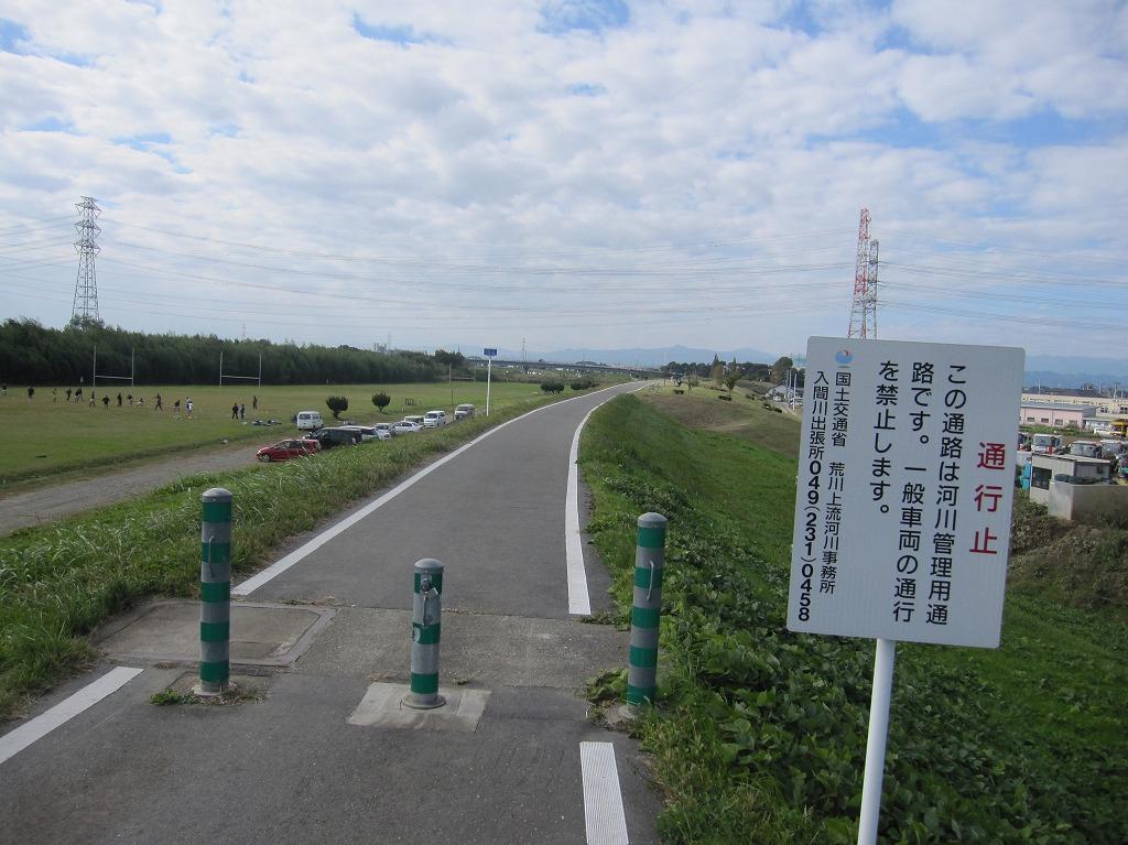 20121103_雁見橋