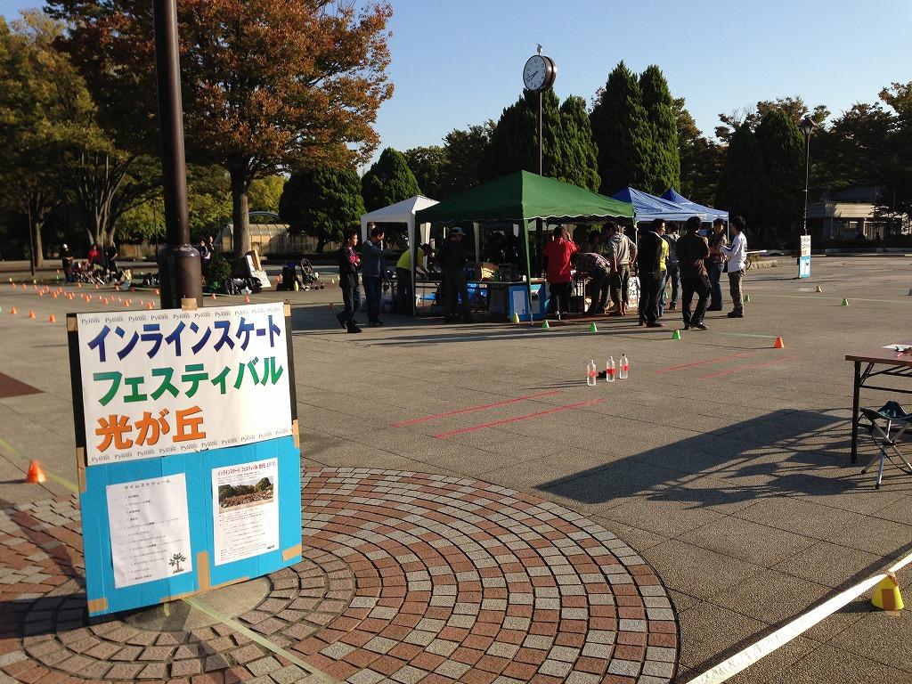20121021_光が丘フェスティバル (1)