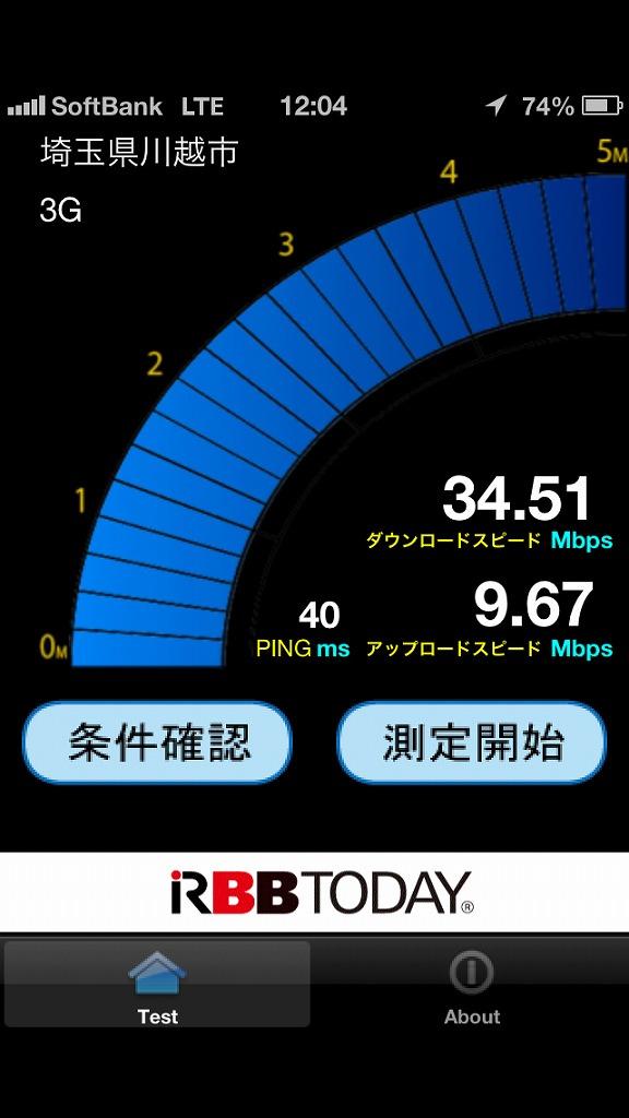 SoftBank LTE