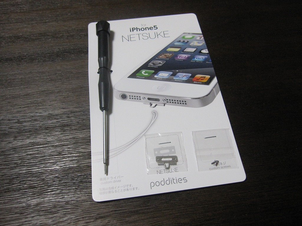 pddities for iPhone5 (1)