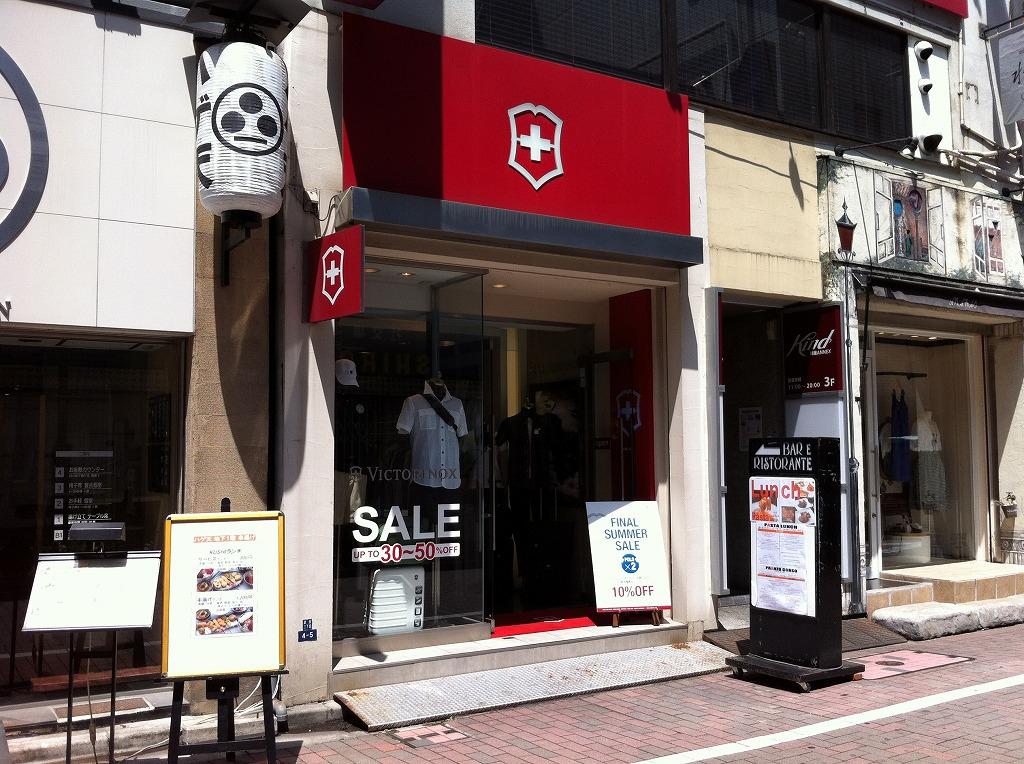 20120813_Victorinox shop (1)