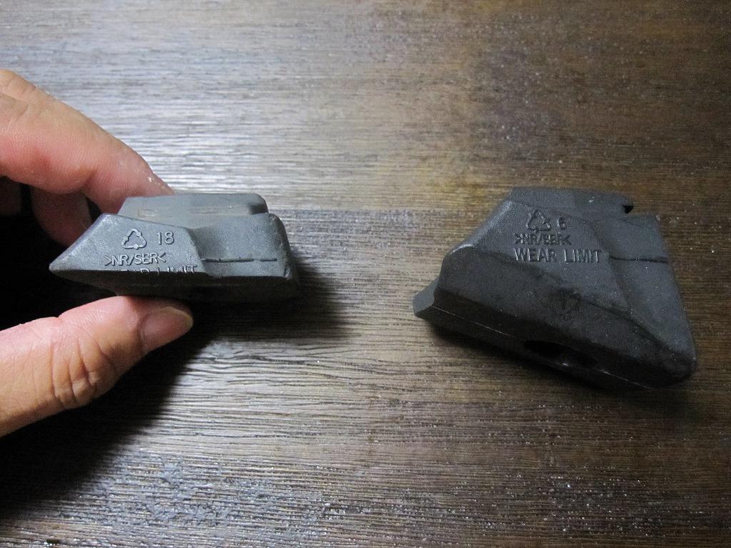 RB_brake_parts (1)